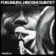 Hiroshi Fukumura Quintet, Morning Flight, Hiroshi Fukumura Quintet Vinyl, Jazz Vinyl, Le Tres Jazz Club, Jazz Reissue, Jazz Audiophile, grove records, grove records jazz